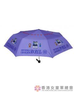 女童軍3摺雨傘2020