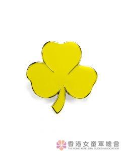 女童軍八項網領章(黃色)
