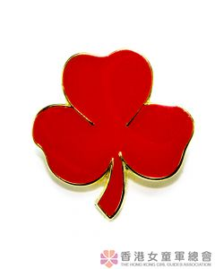 女童軍八項網領章(紅色)