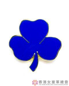 女童軍八項網領章(藍色)