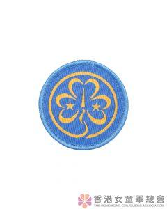 世界女童軍總會布章