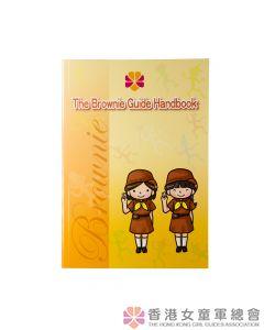 小女童軍英文手冊