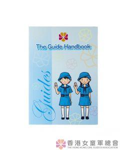 女童軍英文手冊