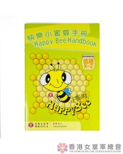 快樂小蜜蜂手冊 K2