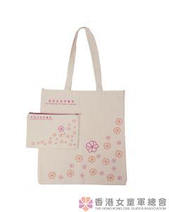 帆布袋+拉鏈袋 (2色標誌)