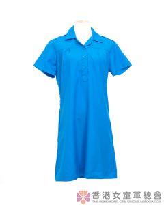 女童軍連身裙