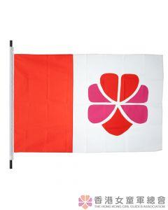 女童軍隊旗