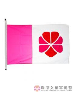 小女童軍隊旗