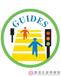 交通安全章 (Guide)
