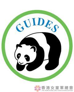 環境保護章 (Guide)
