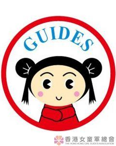 中國文化章