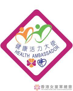 社區健康章