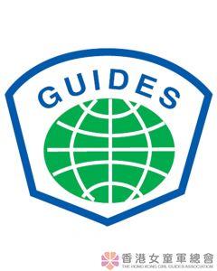 世界女童軍知識組合章