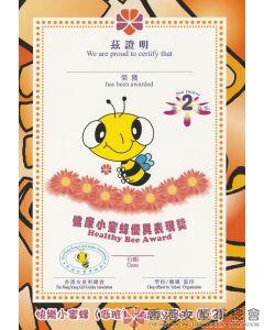 快樂小蜜蜂小證書 K2 #2