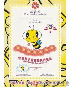 快樂小蜜蜂小證書 K2 #3
