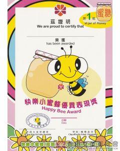 快樂小蜜蜂小證書 K3 #1