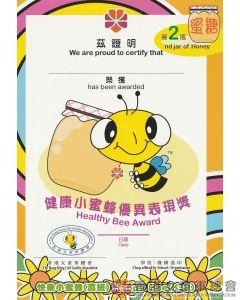 快樂小蜜蜂小證書 K3 #2