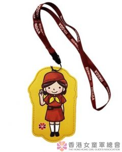 Brownie Card Holder (with Lanyard)