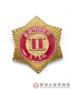 Ranger Star II