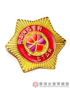 Ranger Star Complete