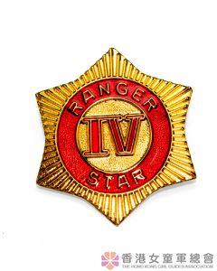 Ranger Star IV