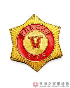 Ranger Star V