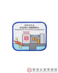 Leung Sing Tak Badge