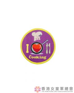 I Love Cooking Badge