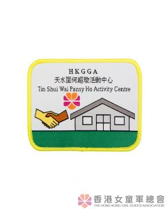 Tin Shui Wai Badge