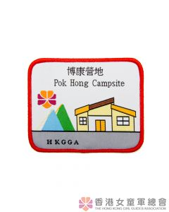 Pok Hong Badge