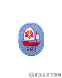 Junk Badge