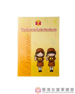 Brownie Handbook (English)