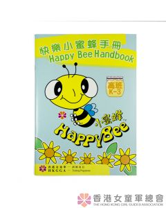 Happy Bee Handbook K3