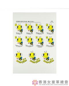 Happy Bee Sticker K3