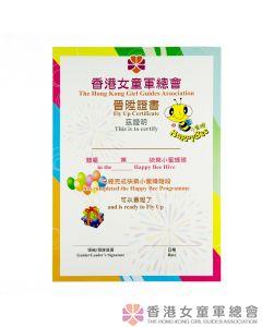 Happy Bee Flying-up Certificate