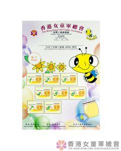 Happy Bee Grand Certificate K3