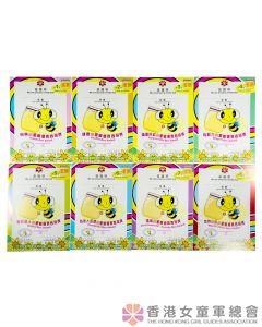 Happy Bee Small Certificate Set K3