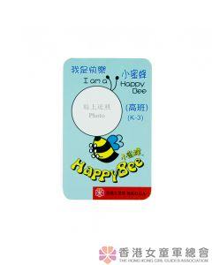 Happy Bee Name Card K3