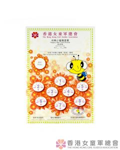 Happy Bee Grand Certificate K2