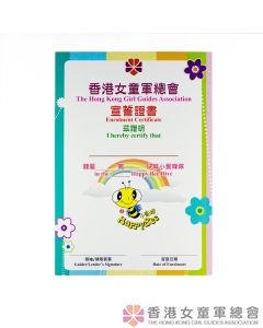 Happy Bee Enrollment Certificate