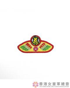 Happy Bee Fly-up Badge