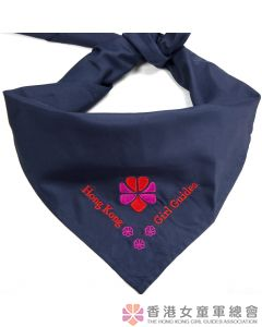 Guide Scarf