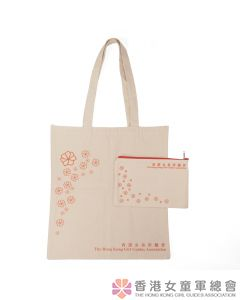 Canvas Bag + Zipper Bag (1-colour Logo)
