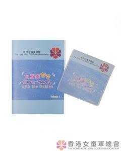 Sing Along Song Book + CD