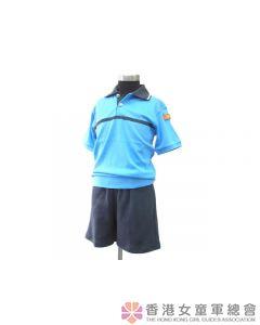 Happy Bee Summer Uniform Set (special price)