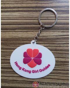 HKGG PVC Key Ring