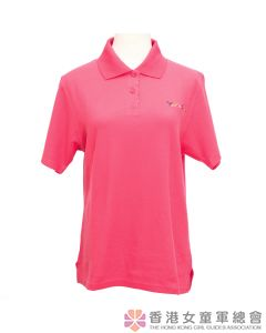 Golden Guide Short Sleeve Polo