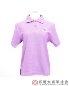 Ranger Short Sleeve Polo
