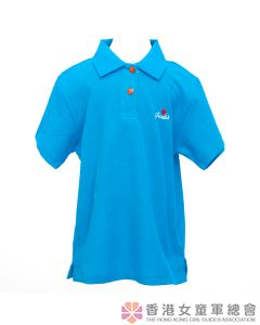 Guide Short Sleeve Polo