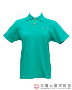 Guider Short Sleeve Polo (Green)
